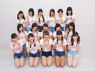 NGT48、第二期生16名お披露目<プロフィール>