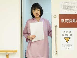 小川紗良、医療ドラマに初挑戦<アライブ がん専門医のカルテ>