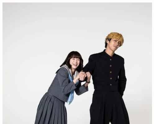 賀来賢人&清野菜名の腕組みショット公開「今日から俺は!!」コンビに反響「尊い」「可愛すぎ」