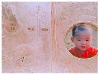 大原櫻子、幼少期時代の写真を公開 ファンから反響の声多数