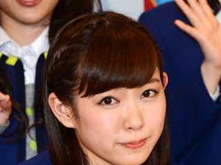 NMB48渡辺美優紀、「ずっとドキドキしてたと思う」