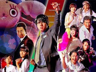 山田裕貴、初主演連続ドラマを振り返る「真剣に楽しんで笑いながら作った」<SEDAI WARS>