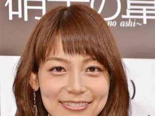 相武紗季、官能シーンの撮影を振り返る 共演者も「ずっと見ていたい」と絶賛