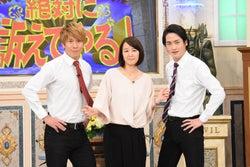 中村仁美とブリリアン(C)日本テレビ