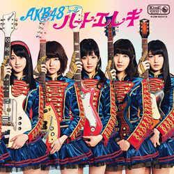AKB48「ハート・エレキ」初回盤Type-K(10月30日発売)