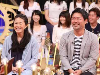 澤穂希氏、夫婦揃って登場 お互いの呼び名&付き合った記念写真を初公開