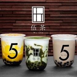 生タピオカ専門店「伍茶(ウーチャ)」オープン レインボーわたあめで話題の人気店が運営