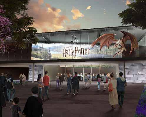 「ハリー・ポッター」スタジオツアー施設、「としまえん」跡地にオープン決定