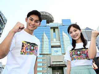 TBS新人アナ野村彩也子・齋藤慎太郎、地上波デビューでダウンタウンと共演「未知の領域」