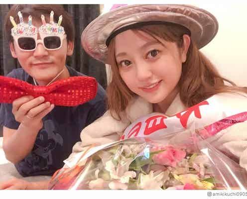 菊地亜美、夫からサプライズ「可愛くて嬉しくて号泣」すっぴんにも注目集まる