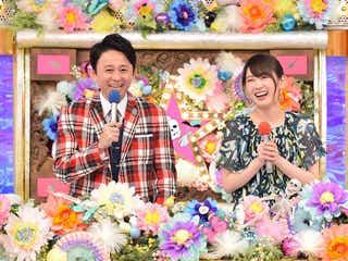 有吉弘行&乃木坂46高山一実がMC、2年ぶり放送の「オールスター後夜祭」出演者決定