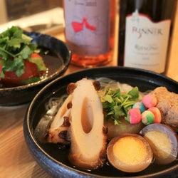 透明感のある「だし」が美しすぎ!絶品おでんとナチュラルワインで和める居酒屋『日和』が渋谷・神泉に誕生