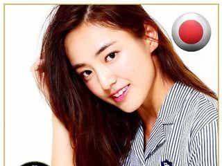 「テラハ」斎藤夏美「世界で最も美しい顔100人」にノミネート<プロフィール>