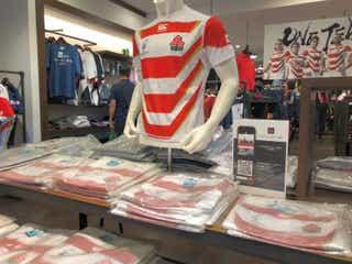 カンタベリー、ラグビー日本代表ジャージーを追加生産