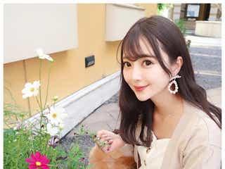 モデル・中田絵里奈、第1子妊娠を発表