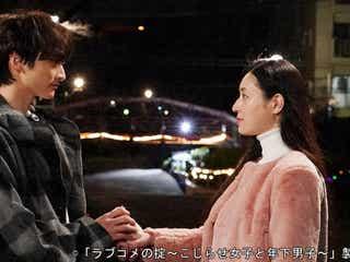 """小関裕太""""亮""""とのキスで栗山千明""""瑠璃""""は悶々!週末デートに誘われ新たな展開!?"""