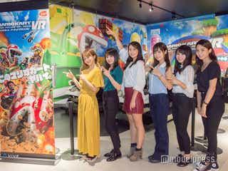 ミス青学ファイナリストが絶叫!美女6人が「マリオカートアーケードグランプリVR」でガチ勝負