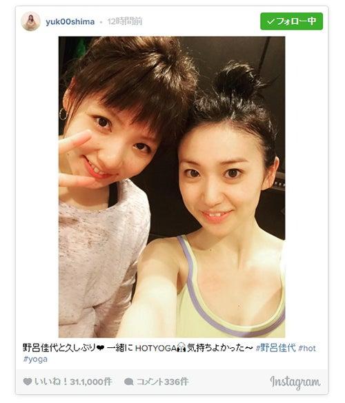 ホットヨガを満喫した大島優子(右)と野呂佳代/大島優子Instagramより