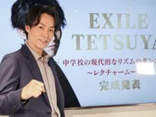EXILE TETSUYA監修のダンス教材が文科省選定教材に!「ダンサー人生の中でもベストアルバム」