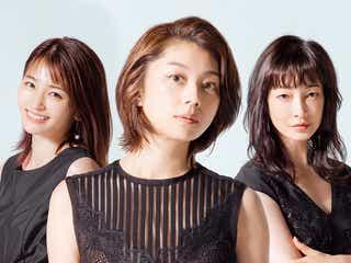 """小池栄子""""旦那をシェア""""していたシングルマザーに 3人の女でバトル<わたし旦那をシェアしてた>"""