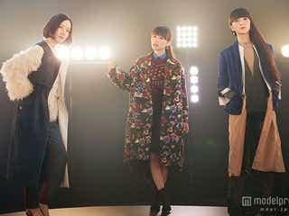 Perfume、メジャーデビューから10年の歴史を振り返る