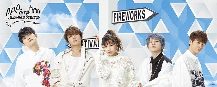 AAAコラボカフェ「AAA CITY SUMMER PARTY」東京・大阪で開催決定(C)AMG