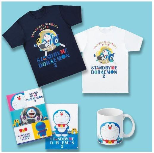 Tシャツ(ネイビー、ホワイト)、写真左下から:クリアファイルセット(2枚)、マグカップ(C)Fujiko Pro/2020 STAND BY ME Doraemon 2 Film Partners