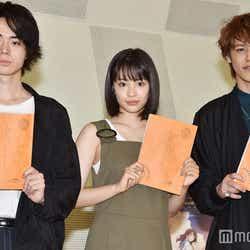 (左から)菅田将暉、広瀬すず、宮野真守 (C)モデルプレス