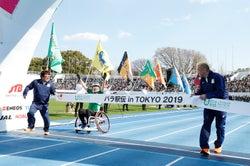 チームよしもとのアンカー、ペナルティ・ヒデのゴールの瞬間/提供:日本財団パラリンピックサポートセンター