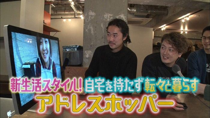 マツコ会議より(C)日本テレビ