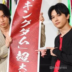 「キングダム」100万人動員に山崎賢人&吉沢亮「すげー!」 左慈役・坂口拓と「死にそうになった」アクション秘話を語る