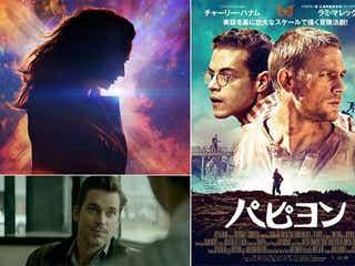 【今週末の新作映画】『ホワイトカラー』マット・ボマーや『ゲーム・オブ・スローンズ』ソフィー・ターナー出演作