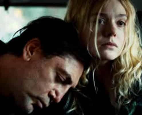 ハビエル・バルデム×エル・ファニングが父娘役で初共演 『選ばなかったみち』公開決定