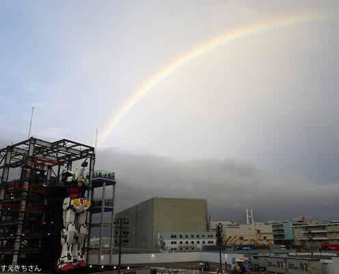 """横浜ガンダムまるで""""虹ビーム発射""""の奇跡 撮影者は「本当に運が良かった」"""