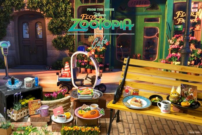「ズートピア」OH MY CAFE(C)Disney