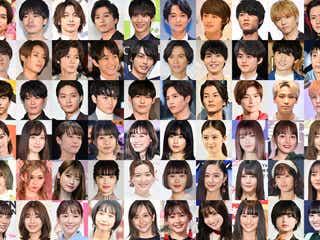 <終了>【2021モデルプレスヒット予測】あなたが来年ブレイクすると思う俳優、女優、モデル、アーティスト…は?/アンケートご協力のお願い