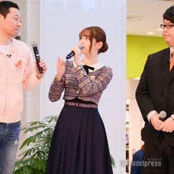 東野幸治、松村沙友理、古川洋平 (C)モデルプレス