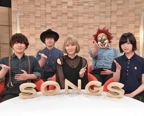 セカオワ×欅坂46平手友梨奈、スペシャル対談で鋭い質問続出 初の試みも実施
