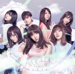AKB48 8thアルバム「サムネイル」(2017年1月25日発売)【Type A】(C)AKS