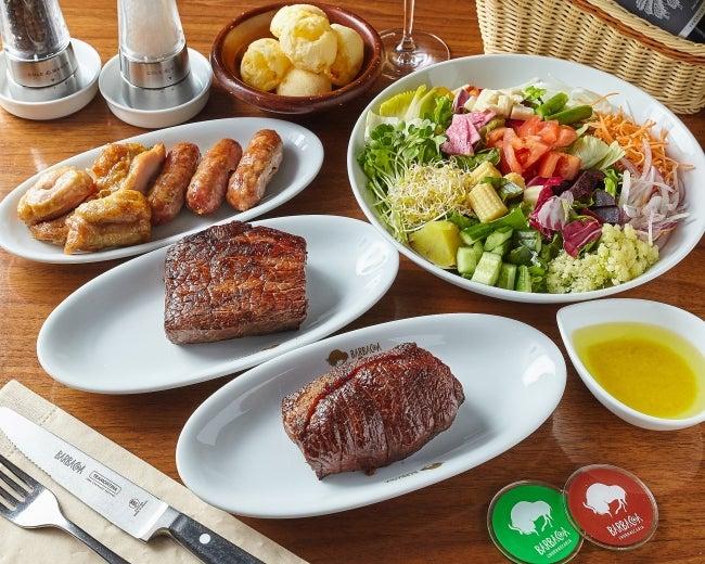シュラスコファミリーセット 3~4名様7,000円/画像提供:ワンダーテーブル