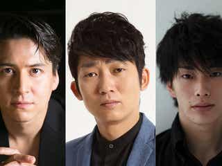 宇宙Six山本亮太、2度目の舞台単独主演 9年ぶり「相対的浮世絵」決定
