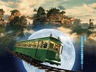 堺雅人&高畑充希、初共演で夫婦役 絶妙なかけあい見せる「DESTINY鎌倉ものがたり」予告映像