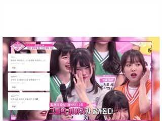 """""""PRODUCE48""""千葉恵里、涙の「無理です」から奇跡起こす TWICEも""""かわいい""""と反応"""