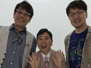 爆笑問題・田中裕二、人生最大のピンチを救ったのはコンビニバイト!?