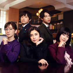 モデルプレス - 中川大志、初の弁護士役 水川あさみはバッサリヘアカット<スキャンダル専門弁護士 QUEEN>