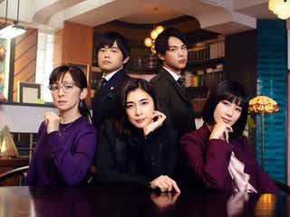 中川大志、初の弁護士役 水川あさみはバッサリヘアカット<スキャンダル専門弁護士 QUEEN>
