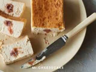 【毎回即完売】4月5日10時から!大人気チーズケーキの春限定フレーバーをチェック♡