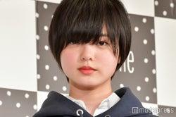 モデルプレス - 欅坂46平手友梨奈、右腕負傷後初の公の場 新CMにソロ曲「夜明けの孤独」