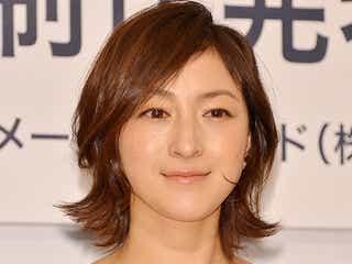 広末涼子、嵐・櫻井翔との夫婦役に本音「無理でしょ」