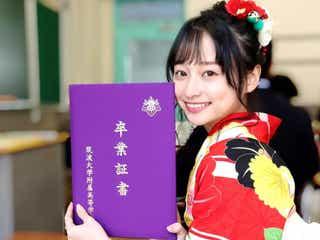 活動再開の日向坂46影山優佳、高校卒業式での袴姿披露「ついに卒業することができました」